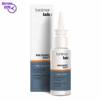 Tonimer Lab Balsamic Soft Nose Gel Гел за Нос, 15мл