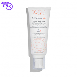 Avène XeraCalm Lipid-Replenishing Cream Крема за Релипидација, 200ml