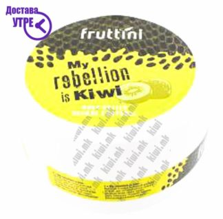Fruttini My Rebellion is Kiwi Путер за Тело, 250мл