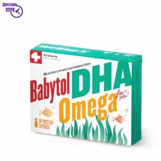 babytol omega