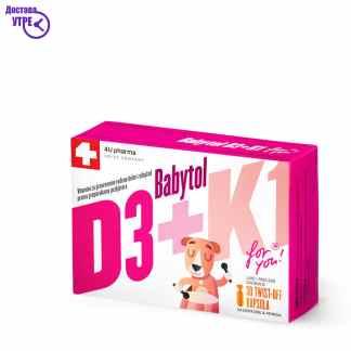 Babytol D3+K1 Витамин Д3+Витамин К1 капсули, 30