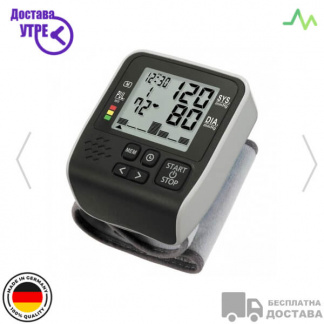 AURON HL-888UA Апарат за мерење на притисок (зглоб)