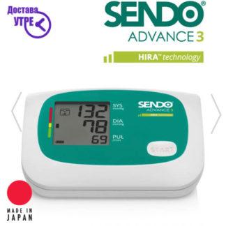 Sendo ADVANCE 3  Апарат за мерење притисок (надлактица)