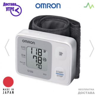 Omron RS2 Aпарат за мерење притисок (зглоб)