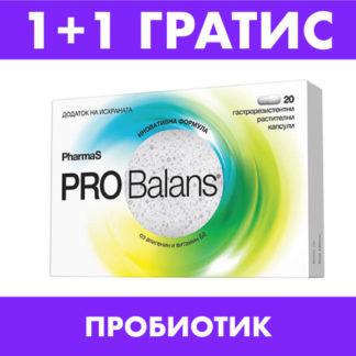 Два: Probalans пробиотик капсули, 20