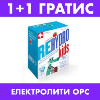 Два: REHYDRO KIDS јагода, 20 кесички