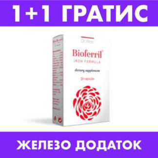 Два: Dr Viton - Bioferril, 30 капсули