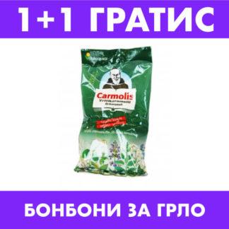 Два: Кармолис бонбони за грло