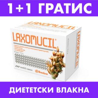 Два: Laxomucil кесички, 10