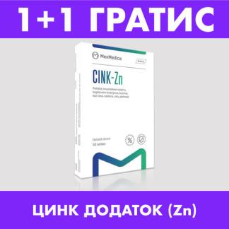 Два: Цинк-Zn таблети, 50