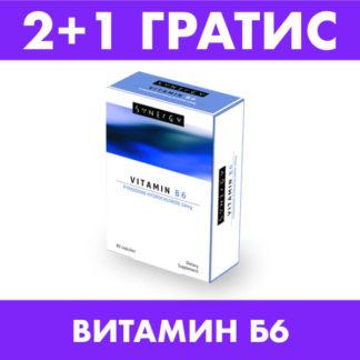 Три: Витамин Б6, 60