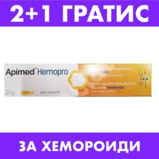 Три: Apimed Hemopro Маст за Хемороиди, 20г