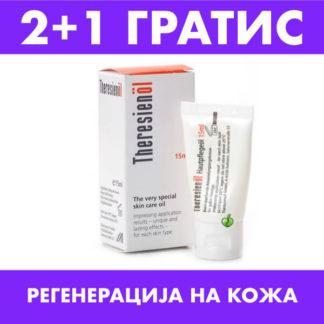 Три: Theresienöl билно масло за регенерација на кожата,15 мл