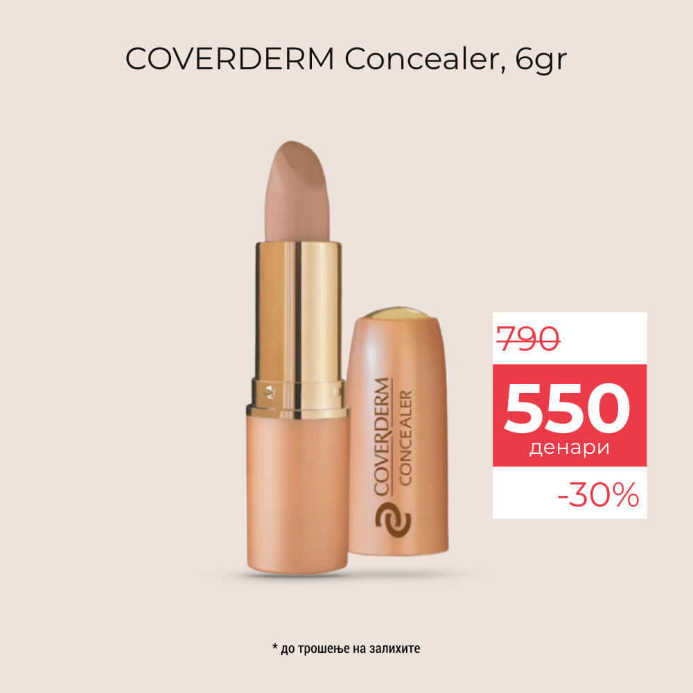 Cover products.002