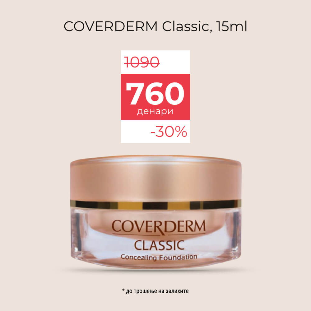 Cover products.003