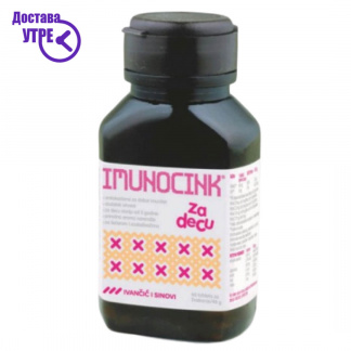 Imunocink za deca
