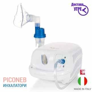 PICONEB инхалатор за деца и возрасни (небулизер)