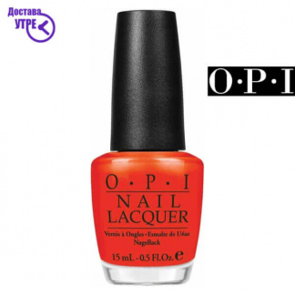OPI Nail Lacquer: A roll in the Hague  | Шифра: NL H53
