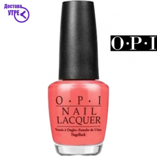 OPI Nail Lacquer: Toucan do it if you try | Шифра: NL A67