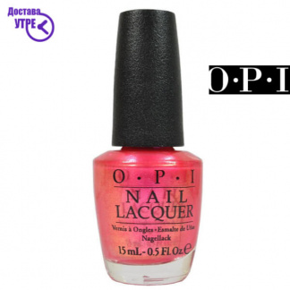 OPI Nail Lacquer: Can't Hear Myself Pink!   Шифра: NL A72