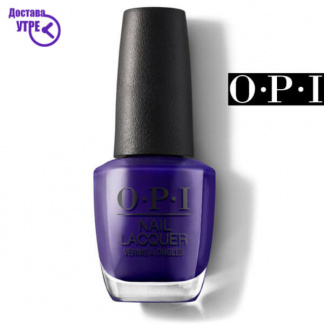 OPI Nail Lacquer: Do you have this color in stock-holm? | Шифра: NL N47