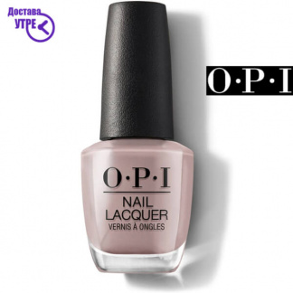 OPI Nail Lacquer: Berlin there done that  | Шифра: NL G13