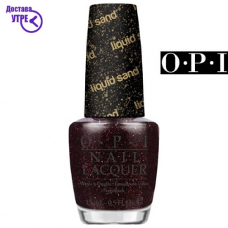 OPI Nail Lacquer: Stay the Night | Шифра: NL M45