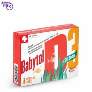 babytol d3 + dha