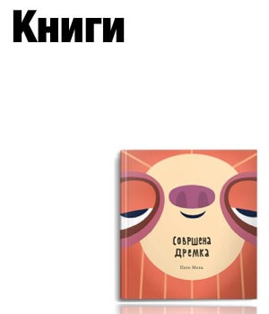 online apteka mk, Kiwi.mk