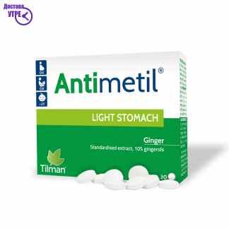 Аntimetil таблети, 30