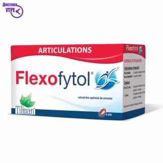 FLEXOFYTOL капсули x 60