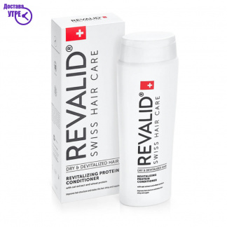 REVALID®  Регенеративен протеински балсам, 250 ml