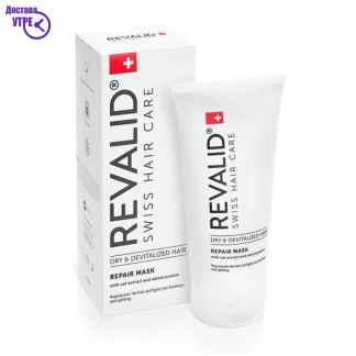 REVALID®  Регенеративна маска, 150 ml