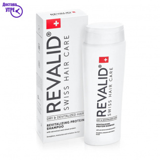 REVALID®  Регенеративен протеински шампон, 250 ml