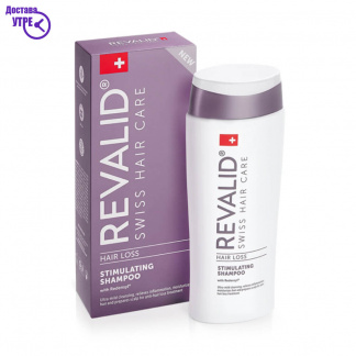 Revalid® Шампон за стимулација на раст со Redensyl®, 200 мл