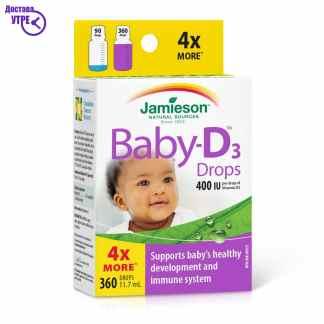 VITAMIN D3 JAMIESON BABY-D™   VITAMIN D3 DROPLETS Витамин Д капки, 11,7 ml