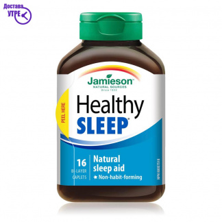 HEALTHY SLEEP®