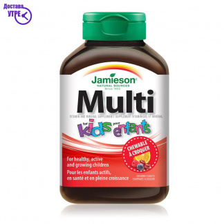 MULTIVITAMIN | KIDS | CHEWABLES