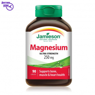 MAGNESIUM | ULTRA STRENGTH
