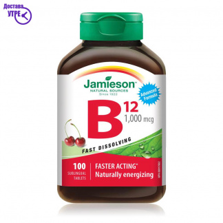 VITAMIN B12 | METHYLCOBALAMIN | FAST-DISSOLVING TABLETS