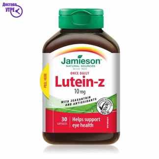 LUTEIN-Z™