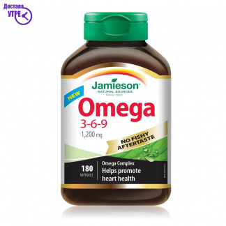 OMEGA 3-6-9 | NO FISHY AFTERTASTE