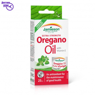 OREGANO OIL WITH VITAMIN E