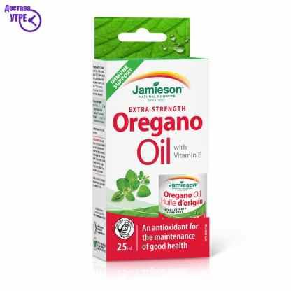 OREGANO OIL WITH VITAMIN E