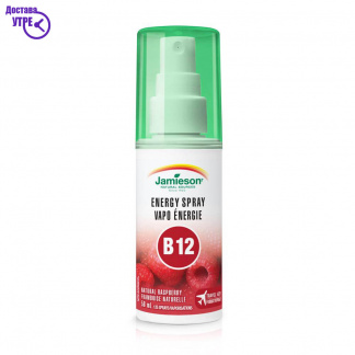 VITAMIN B12 | ENERGY SPRAY