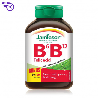 VITAMIN B6, VITAMIN B12 & FOLIC ACID