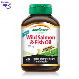 WILD SALMON & FISH OIL | NO FISHY AFTERTASTE