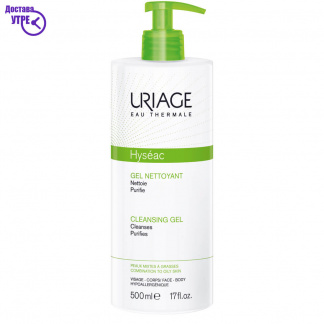 HYSEAC гел за миење на лице, 500ML