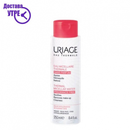 Uriage URIAGE  мицеларна вода за осетлива кожа 250мл