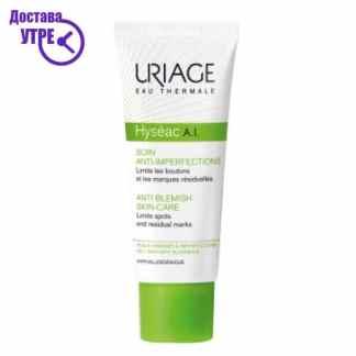 Uriage HYSEAC  A.I.  крем за лице